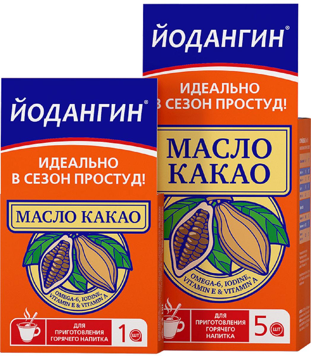 Йодангин масло какао банка 10г №5224062ООО АОС ПРОМ, Российская Федерация. Сфера применения: ОториноларингологияПротив гриппа и простуды
