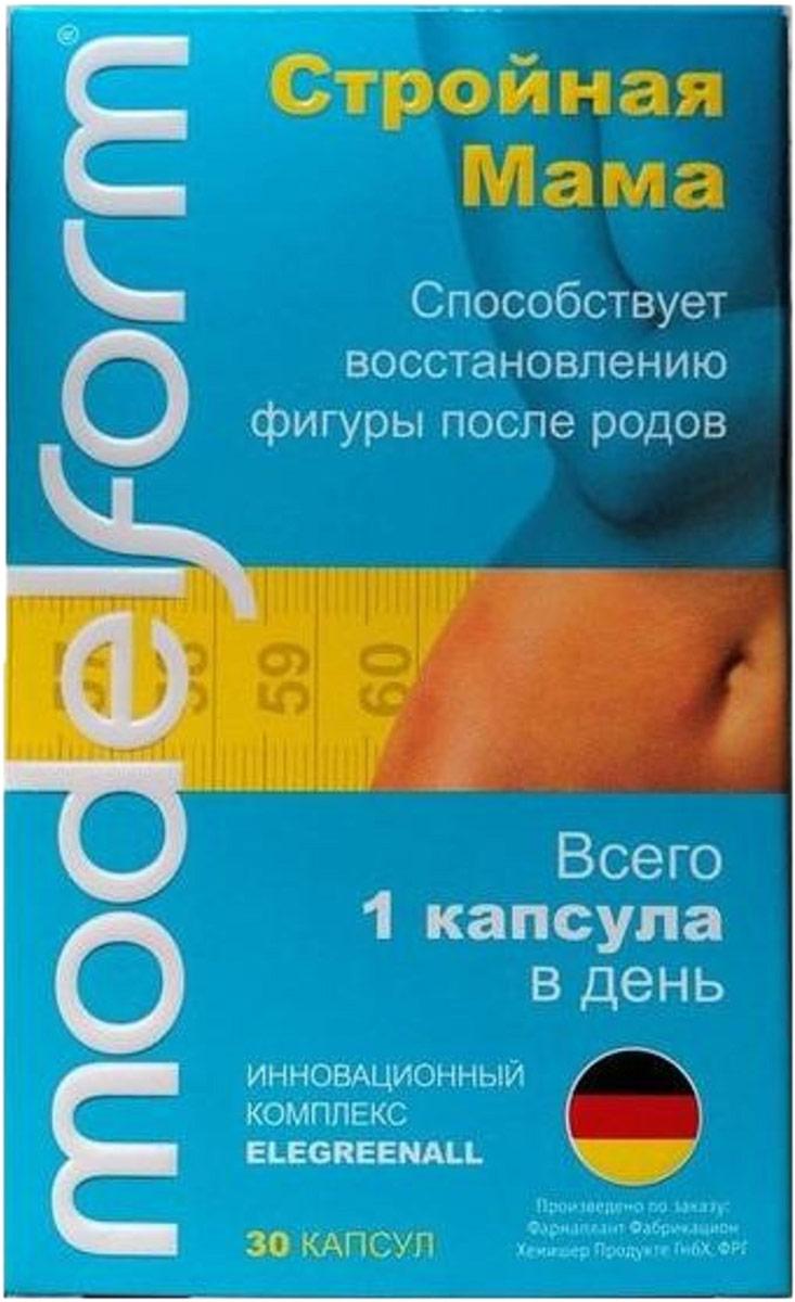 Модельформ Стройная Мама капсулы 350 мг №30222632Биологически активная добавка к пище МОДЕЛЬФОРМ (MODELFORM) СТРОЙНАЯ МАМА на основе растительных экстрактов. Для женщин, контролирующих массу тела. Сфера применения: ДиетологияКоррекция фигуры