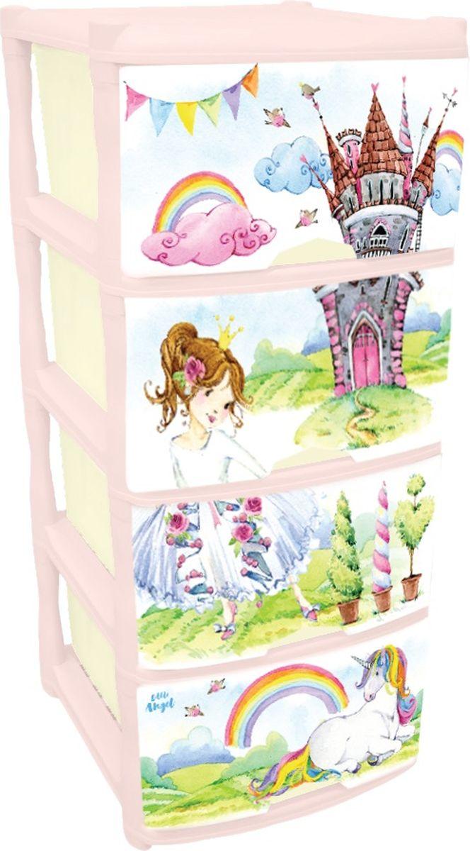 Little Angel Комод для детской комнаты Сказочная Принцесса little angel комод для детской комнаты bears 610мм комбинированный слоновая кость