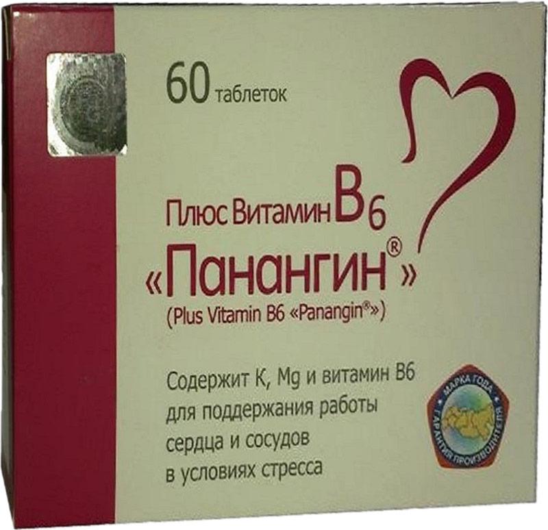 Плюс Витамин В6 Панангин таблетки 545 мг №60222592Рекомендуется в качестве биологически активной добавки к пище - дополнительного источника витамина В6, содержащей магний. Сфера применения: ВитаминологияМакро- и микроэлементыМагнийпринимает участие в различных ферментативных реакциях, включая выработку энергии, синтез липидов и белков, проведение нервных импульсов, сокращение и расслабление мышц, образование костей, он помогает регулировать метаболизм кальция. Магний необходим для сердечно-сосудистой системы, он требуется для сердечной деятельности и для расслабления стенок кровеносных сосудов, так снижается кровяное давление. 60% магния в организме находятся в костях, приблизительно 27% - в мышцах, остальное количество распределяется в крови и тканях.Витамин В6 (пиридоксин)принимает участие в синтезе нуклеиновых кислот (РНК и ДНК), которые содержат генетическую информацию для репродукции клеток и нормального клеточного роста. Он активизирует многие ферменты, помогает образованию эритроцитов и антител, помогает сохранить натриево-калиевый баланс в организме. В витамине В6 нуждается нервная система и мозг для их нормального функционирования. Кроме того, пиридоксин способен предупреждать артериосклероз, снижать риск сердечно-сосудистых заболеваний и облегчать ПМС.Калий -имеет большое значение для нормальной деятельности нервной и сердечно-сосудистой систем, участвует в процессах регуляции сердечного ритма, мышечного сокращения, вместе с натрием влияет на водный баланс организма, способствует стабилизации артериального давления. Играет важнейшую роль в возникновении и передаче электрохимических импульсов на клеточном уровне.