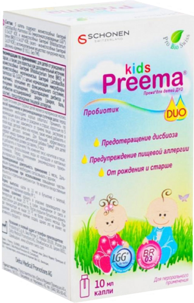 Према для детей ДУО кап. флакон 10 мл №1223769Probiotical S.p.A., Италия, Современный пробиотик, который содержит 2 наиболее изученных штамма живых пробиотических молочнокислых бактерий Lactobacillus rhamnosus GG и Bifidobacterium breve BR03. Благодаря высокой степени безопасности применение живых бактерий с первого месяца жизни ребенка позволяет обеспечить здоровую колонизацию кишечника, адекватное развитие и становление иммунитета новорожденного. ; Сфера применения: ГастроэнтерологияПробиотическое и пребиотическое5 капель содержат: жизнеспособных бактерий Lactobacillus rhamnosus GG (микроэнкапсулированные LGG) 0,5·109 КОЕ и жизнеспособных бактерий Bifidobacterium breve BR03 0,5·109 КОЕ (всего - жизнеспособных бактерий 1,0·109 КОЕ) вспомогательные вещества: кукурузное масло, двуокись кремния. Према для детей ДУО рекомендуется в качестве пищевого продукта для специального диетического потребления в рационе питания ребенка как дополнительный источник жизнеспособных молочнокислых бактерий Lactobacillus rhamnosus LGG, которые способствуют нормализации микрофлоры кишечника и улучшают его функциональное состояние. Пробиотик.