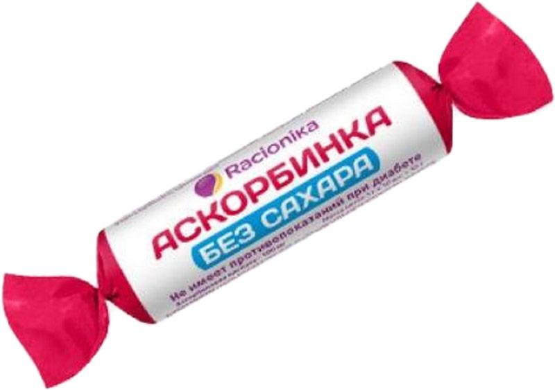 РАЦИОНИКА Аскорбинка без сахара таблетки №10224345АРТ Современные научные технологии ООО, Российская Федерация. фруктоза, подсластитель сорбитол, инулин, аскорбиновая кислота, антислеживающий агент магния стеарат, регулятор кислотности лимонная кислота. Сфера применения: ВитаминологияВитамин С