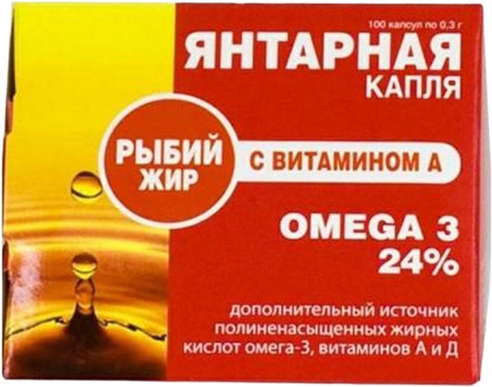 """Рыбий жир """"Янтарная капля"""" с витамином А капсулы 0,3 г №100"""