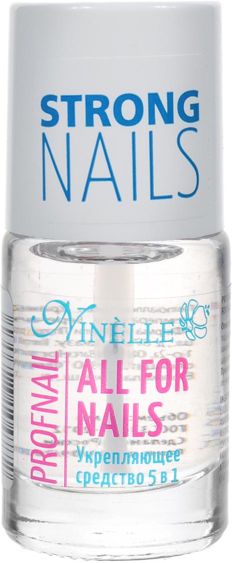 Ninelle Укрепляющее средство для ногтей 5 в 1 All For Nails, 11 мл768N10477Обладая укрепляющими свойствами, может использоваться как база под лак и как верхнее защитное покрытие. Помогает решить проблему слоящихся ногтей.Экстракт овса и алоэ вера защищают ноготь от вредного воздействия внешней среды и бытовой химии. Фиксирует декоративный лак, исключая возможность быстрого отслоения и потрескивания.В качестве закрепителя сохраняет кристальный блеск и предохраняет от выцветания. Товар сертифицирован.