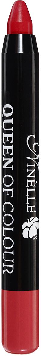 Ninelle Губная помада Queen of Colour, тон №105, 2,5 г738N10447Эксклюзивная формула с витамином Е и маслом жожоба дарит губам бесконечное увлажнение и питание, шелковистые структурообразующие цветовые пигменты придают легкое нанесение и насыщенный, стойкий цвет с первого прикосновения.Автоматический корпус добавляет легкости в использовании в любое время в любом месте!Товар сертифицирован.