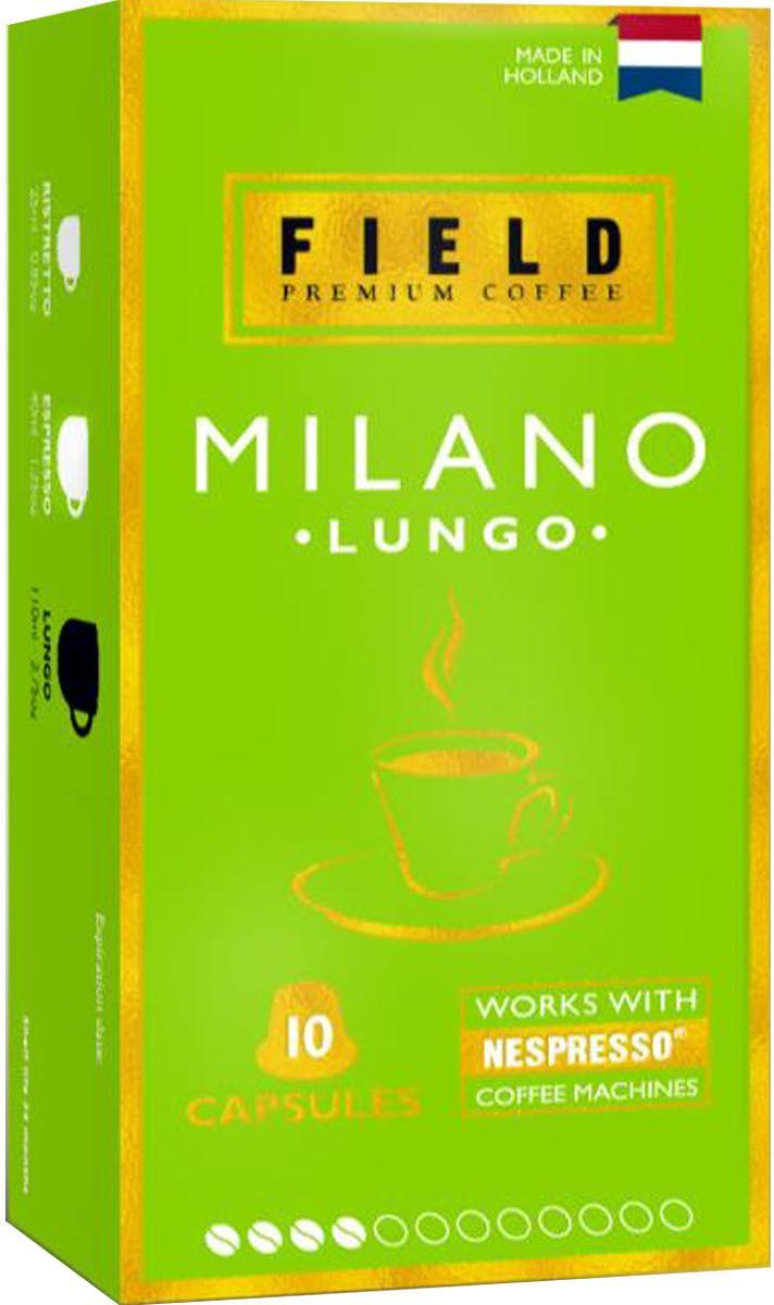 Field Premium Coffee Lungo Milano кофе в капсулах, 10 шт2017-10103Кофе с сильным характером, теплый и одновременно ароматный. Купаж – 100% Арабика, темный способ обжаривания для получения максимального аромата от кофейных бобов. Напиток имеет насыщенный, густой состав и привкус темного шоколада.