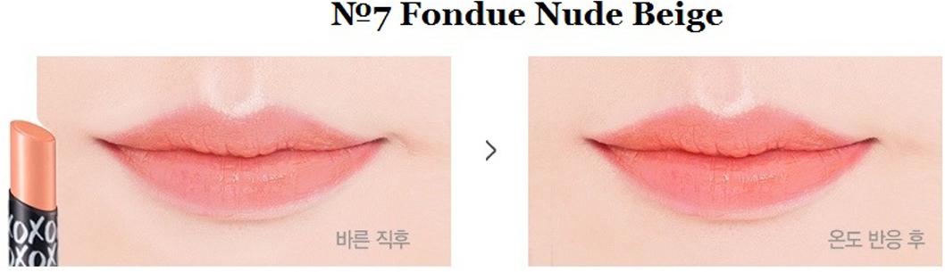 Touch in SOLПомада для губ Rouge Fondue, №7 Fondue Nude Beige Touch in Sol