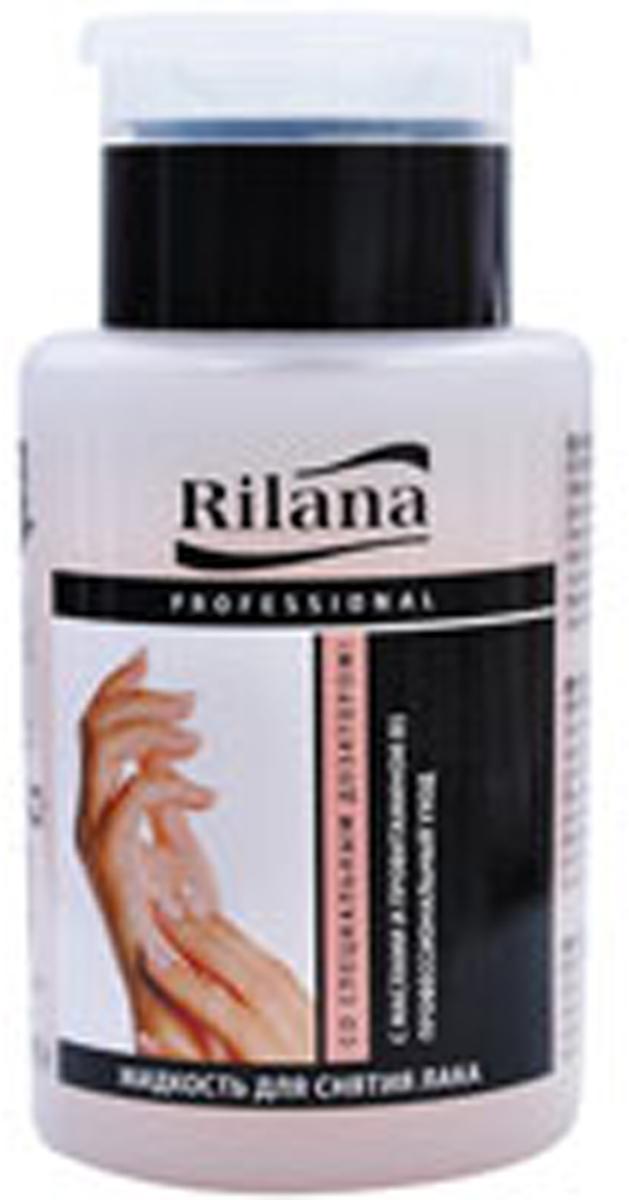 Жидкость для снятия лака Rilana Professional, с маслами и провитамином В5, 175 мл980010Жидкость для снятия лака Rilana Professional с маслами и провитамином В5 идеально подходит для снятия лака с натуральных ногтей.Провитамин B5 увлажняет и защищает ногтевую пластину.Кератин содержит увлажняющие компоненты, которые предотвращают расслоение ногтей и укрепляют их.Триглицерид каприловой кислоты (Capric Triglyceride) - защищает кутикулу и кожу вокруг ногтей, обогащает ее питательными маслами. Характеристики: Объем: 175 мл. Производитель: Германия. Артикул: 38128. Товар сертифицирован.Как ухаживать за ногтями: советы эксперта. Статья OZON Гид