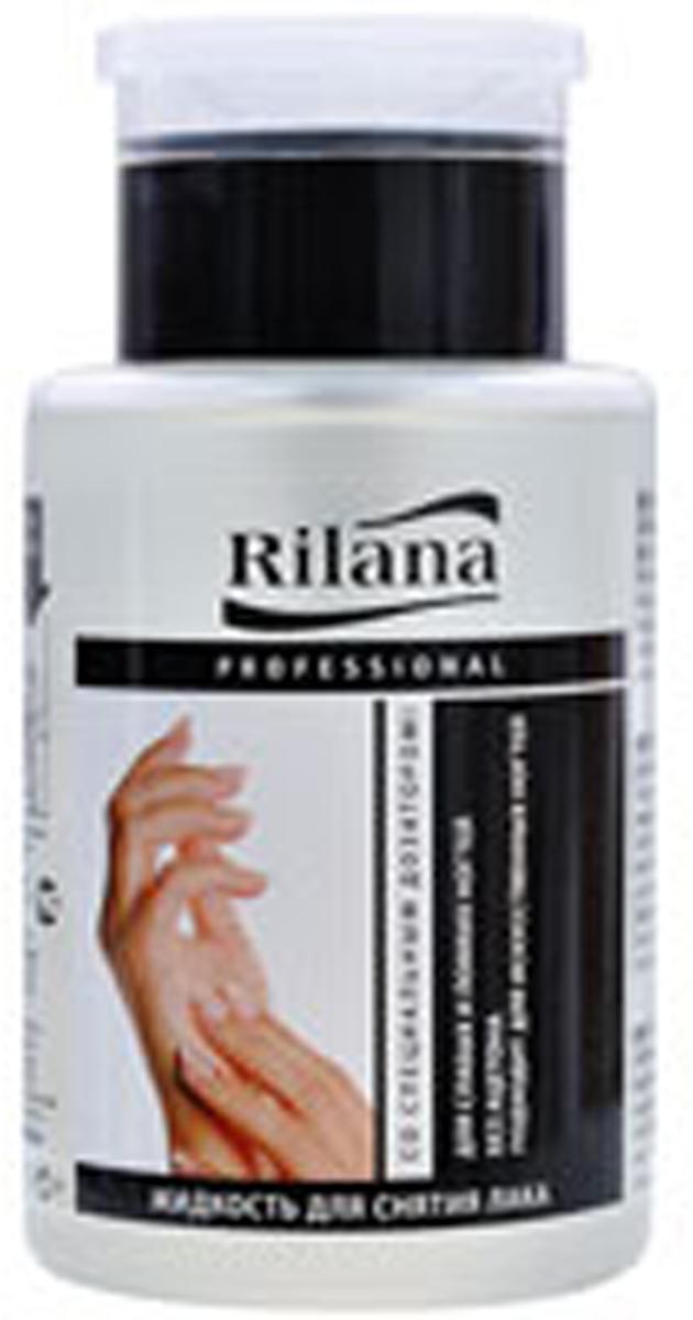 Жидкость для снятия лака Rilana Professional, для слабых и ломких ногтей, 175 мл980012Жидкость Rilana Professional без ацетона идеально подходит для снятия лака с ломких, сухих или искусственных ногтей. Витамин E увлажняет ногтевую пластину и кожу вокруг ногтей.Масло авокадо - высокая концентрация витаминов Е, А и лецитинаоказывает восстанавливающее действие, предотвращает сухость ногтей, кожи вокруг них и кутикулы, удерживает влагу между ногтевыми пластинами. Характеристики: Объем: 175 мл. Производитель: Германия. Артикул: 46598. Товар сертифицирован.Как ухаживать за ногтями: советы эксперта. Статья OZON Гид