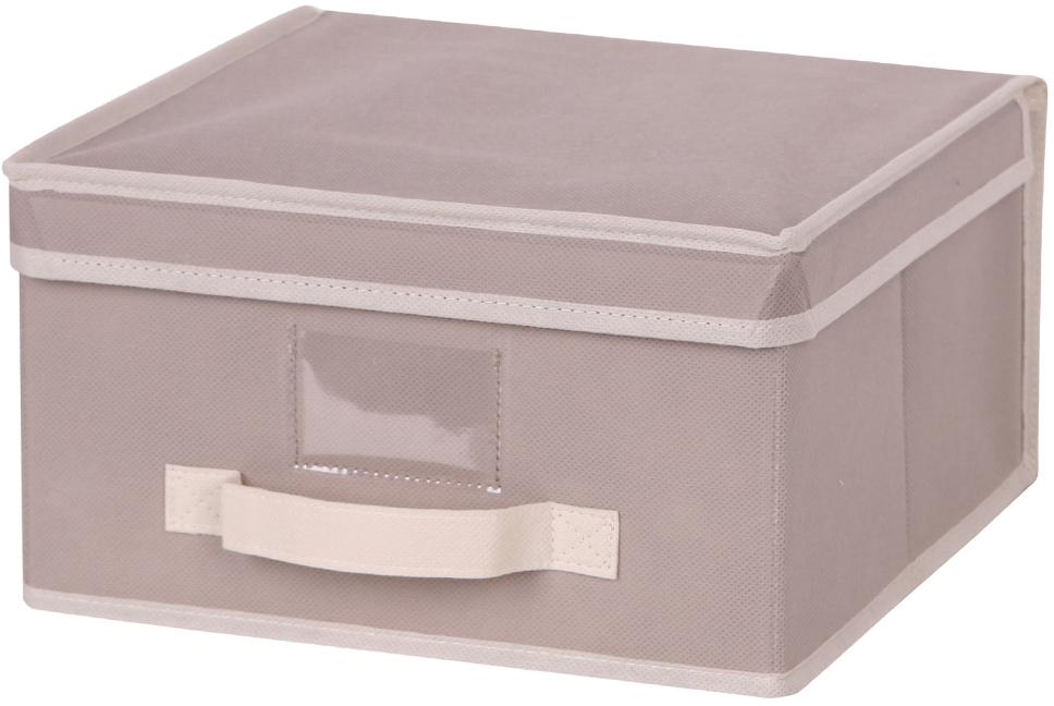 Короб для хранения Handy Home, цвет: бежевый, 30 x 30 x 16 смAH-06Короб квадратный складной с крышкой. Занимает минимум места в сложенном виде. Естественная вентиляция: материал позволяет воздуху свободно проникать внутрь, не пропуская пыль. Подходит для хранения одежды, обуви, мелких предметов, документов и многого другого.