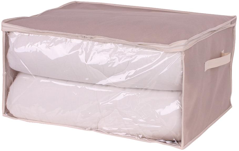 Кофр для хранения Handy Home, цвет: бежевый, 60 x 45 x 30 см кофр для хранения hausmann цвет салатовый белый 50 x 40 x 20 см