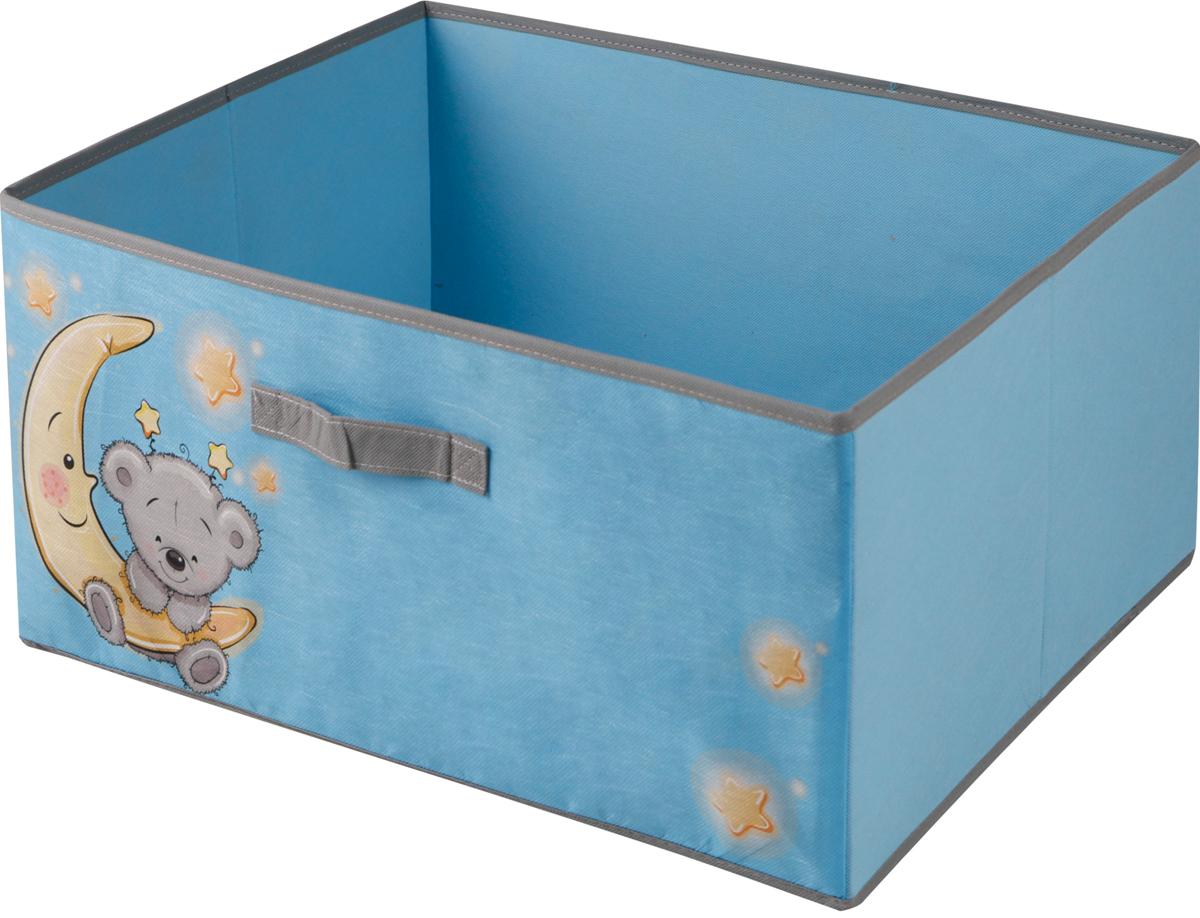 Короб для хранения Handy Home Мишка, цвет: голубой, 54 х 40 х 25 смUC-103Короб прямоугольный складной с крышкой. Занимает минимум места в сложенном виде. Естественная вентиляция: материал позволяет воздуху свободно проникать внутрь, не пропуская пыль. Подходит для хранения одежды, обуви, мелких предметов, игрушек и многого другого. Соберите всю коллекцию и наслаждайтесь аккуратностью и эстетикой своего гардероба.