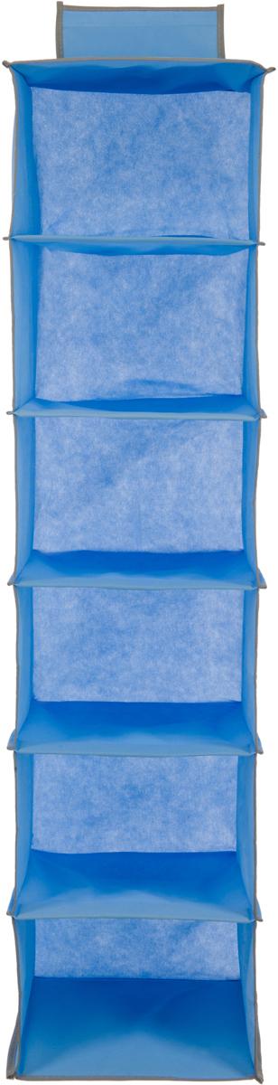 Кофр подвесной Handy Home Мишка, 6 секций, цвет: голубой, 30 х 30 х 120 см