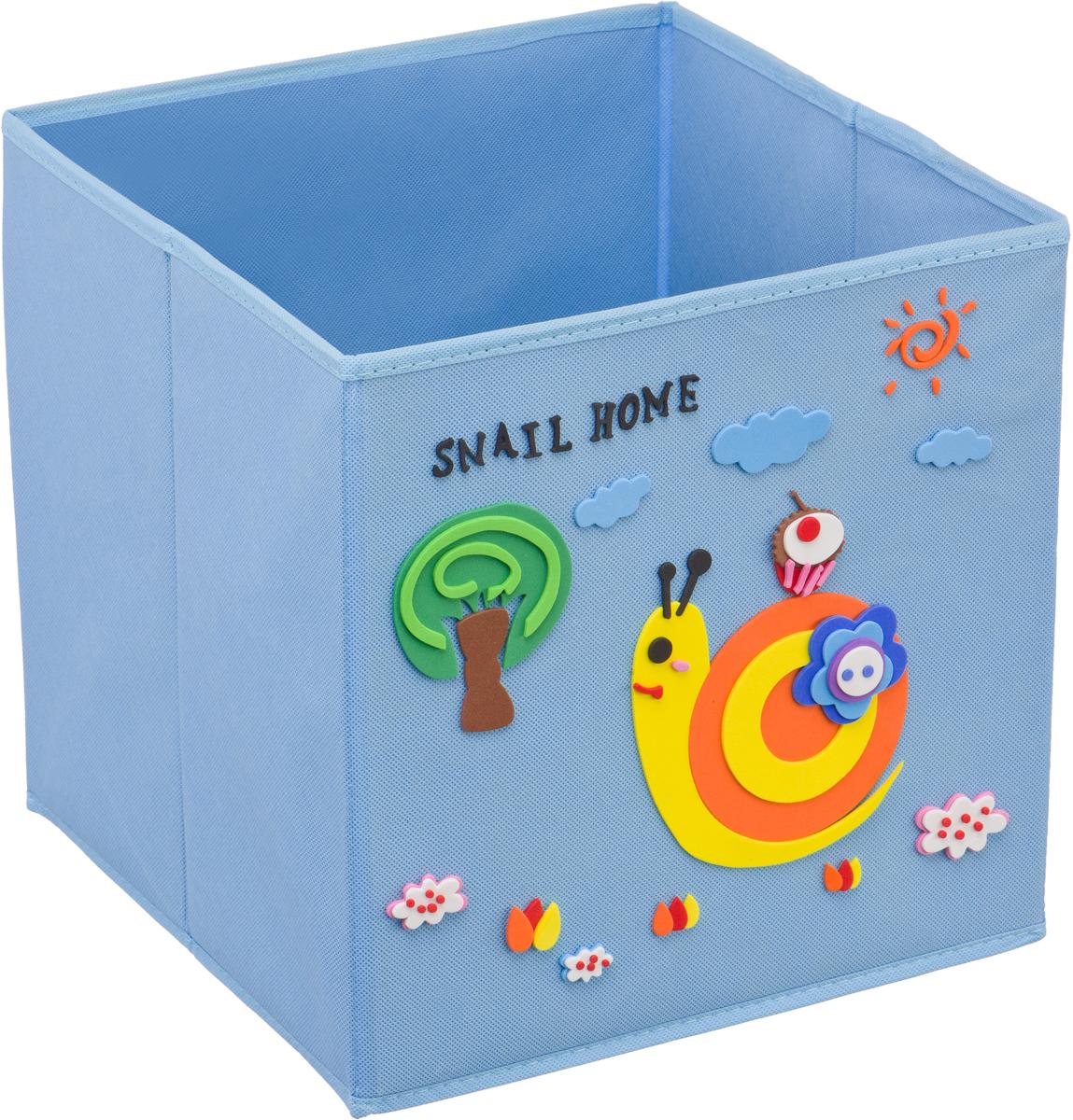 Кофр для хранения Handy Home Улитка, с аппликацией, цвет: голубойUC-108Кофр с аппликацией - универсальная система для домашнего хранения, которая дополняется интересной аппликацией с эксклюзивным и веселым детским дизайном для оформления фронтальной стороны короба. Комплект представляет собой складной короб из нетканого материала и картона, плюс самоклеящаяся аппликация из полимера, которую необходимо самому собрать в картину. Соберите всю увлекательную коллекцию у себя дома.