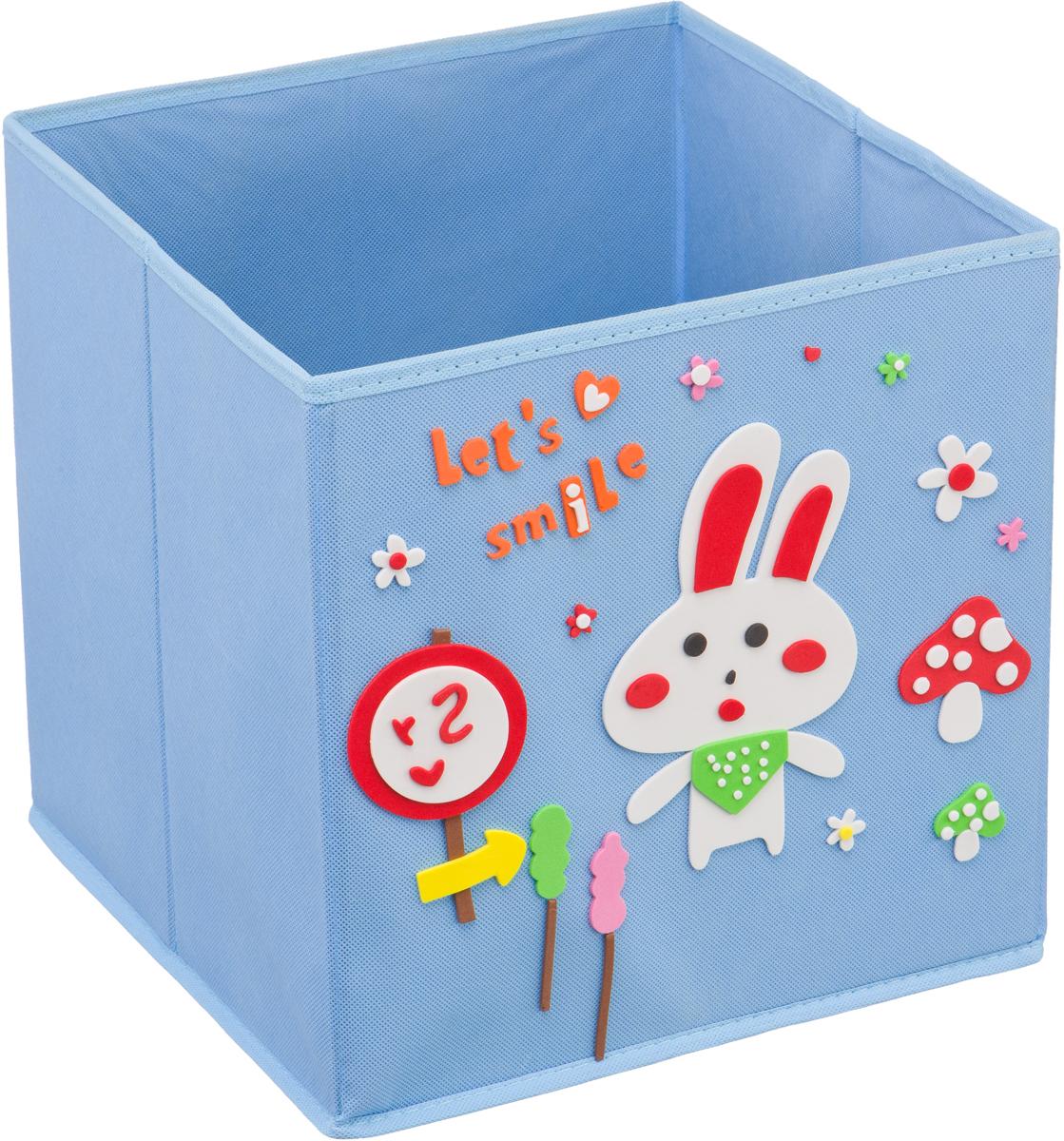 Кофр для хранения Handy Home Зайчик, с аппликацией, цвет: голубойUC-112Кофр с аппликацией - универсальная система для домашнего хранения, которая дополняется интересной аппликацией с эксклюзивным и веселым детским дизайном для оформления фронтальной стороны короба. Комплект представляет собой складной короб из нетканого материала и картона, плюс самоклеящаяся аппликация из полимера, которую необходимо самому собрать в картину.Соберите всю увлекательную коллекцию у себя дома.