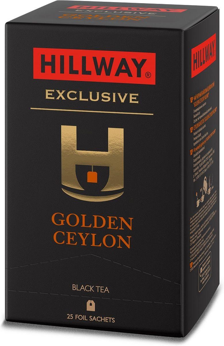 Hillway Golden Ceylon чай в сашетах, 25 шт8886300990560Черный чай Hillway Golden Ceylon - это по-настоящему крепкий черный чай с благородным красным оттенком, насладитесь его выразительным вкусом и изысканным ароматом.