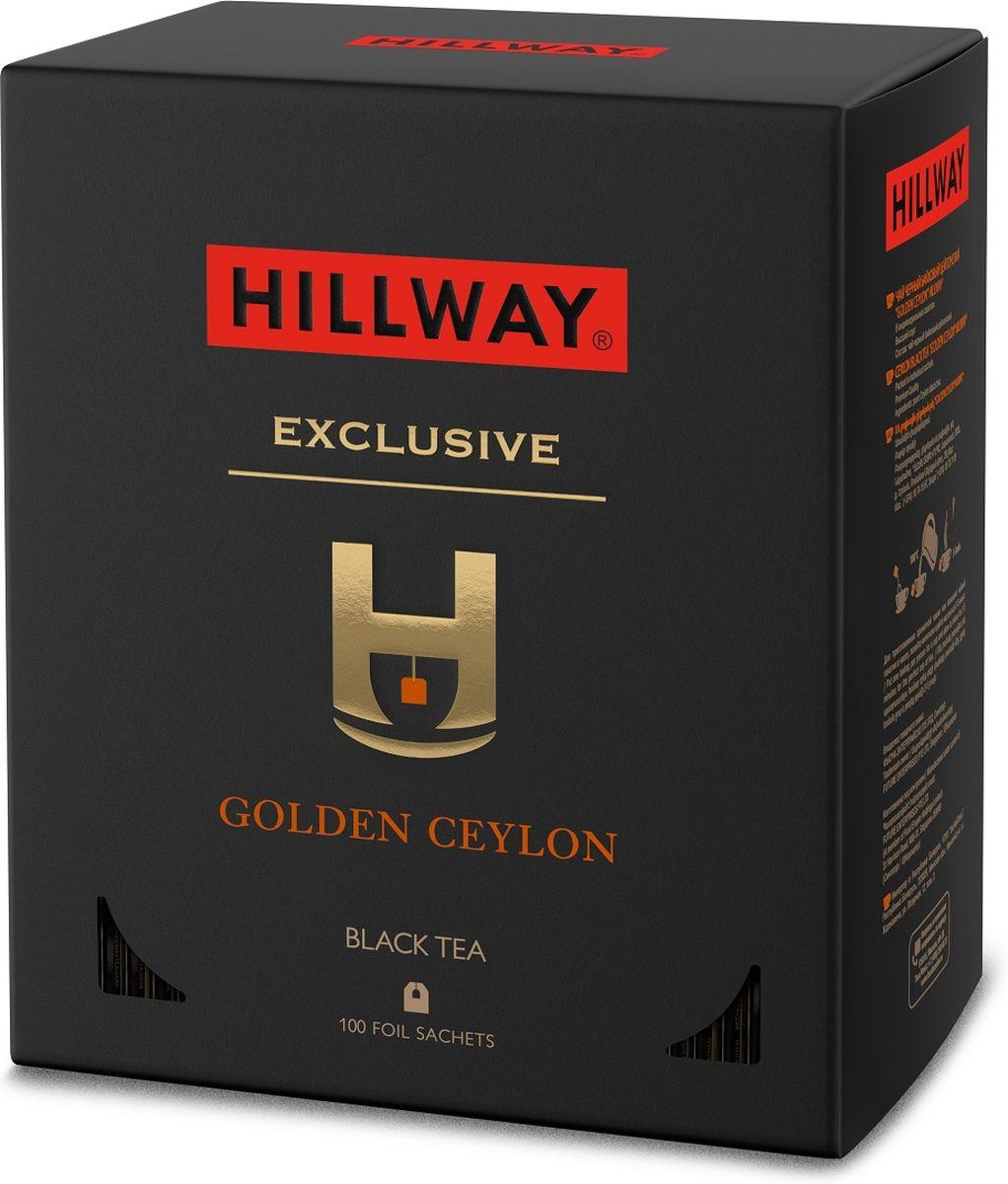 Hillway Golden Ceylon чай в сашетах, 100 шт8886300990584Черный чай Hillway Golden Ceylon — это по-настоящему крепкий черный чай с благородным красным оттенком, насладитесь его выразительным вкусом и изысканным ароматом.