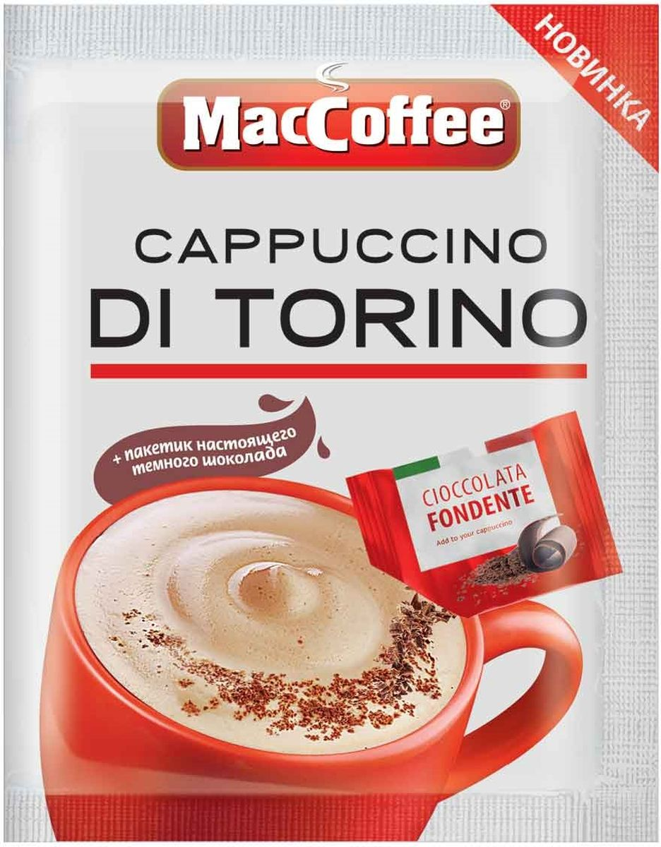 МасСoffee Cappuccino Di Torino кофейный напиток с темным шоколадом, 20 шт