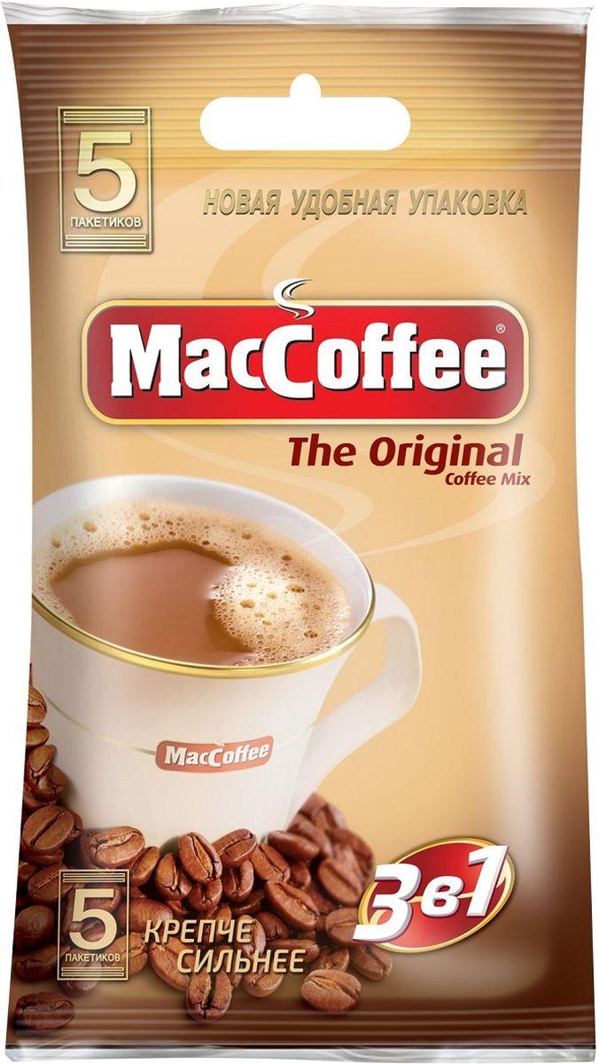 МасСoffee 3 в 1 Original кофейный напиток, 5 шт8887290145244Упаковка с вложением 5 сашет. Maccoffee 3 в 1 — это приготовленный из кофе высшего сорта, сахара и сливок растворимый кофейный напиток,который не только наполняет энергией, но и дарит богаство ощущений благодаря насыщенному вкусу, а также удобству употребления в любое время при любых обстоятельствах. В 2016году - Торговая марка Maccoffee стала победителем национальной премии Товар года 2016.