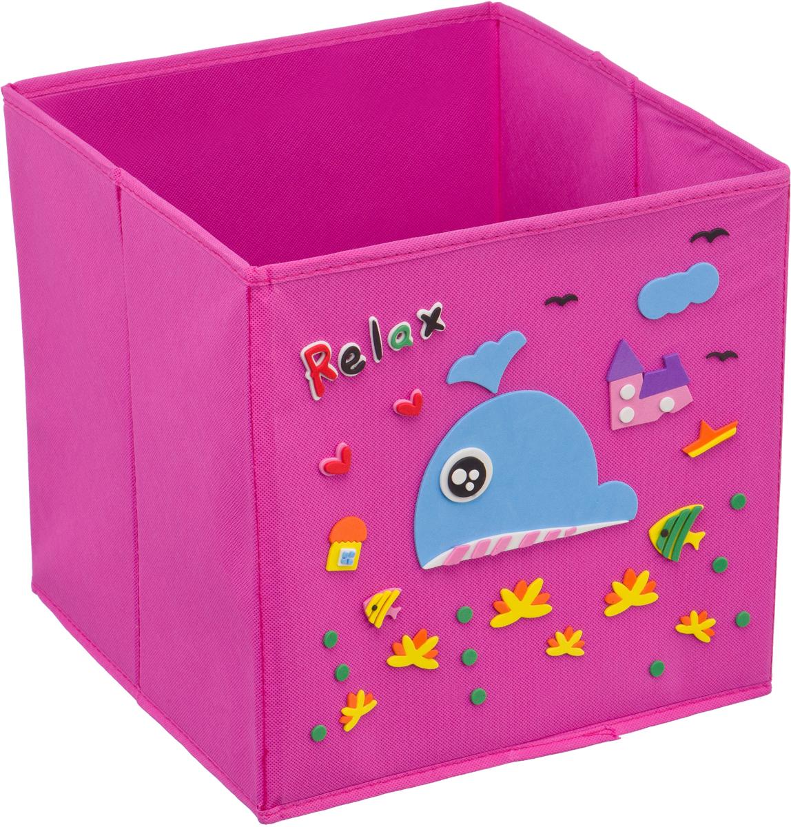 Кофр для хранения Handy Home Кит, с аппликацией, цвет: розовыйUC-117Кофр с аппликацией - универсальная система для домашнего хранения, которая дополняется интересной аппликацией с эксклюзивным и веселым детским дизайном для оформления фронтальной стороны короба. Комплект представляет собой складной короб из нетканого материала и картона, плюс самоклеящаяся аппликация из полимера, которую необходимо самому собрать в картину.Соберите всю увлекательную коллекцию у себя дома.