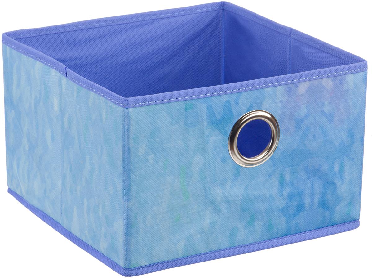 Короб для хранения Handy Home Акварель, цвет: синий, фиолетовый, 28 х 28 х 18 смUC-76Короб открытый квадратный складной. Занимает минимум места в сложенном виде. Подходит для хранения одежды, обуви, мелких предметов, документов и многого другого. Соберите всю коллекцию и наслаждайтесь аккуратностью и эстетикой своего гардероба.