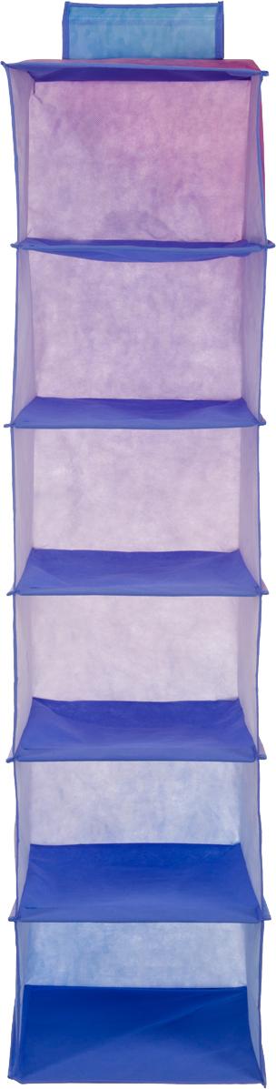 Кофр подвесной Handy Home Акварель, 6 секций, цвет: синий, фиолетовый, 30 х 30 х 120 см
