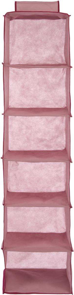 Кофр подвесной Handy Home Хризантема, 6 секций, цвет: бордовый, розовый, 30 х 30 х 120 см