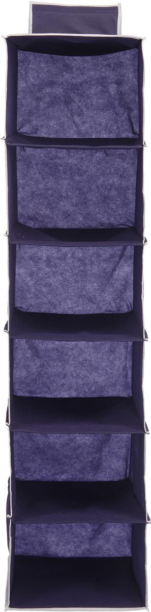 Кофр подвесной Handy Home Кружево, 6 секций, цвет: синий, белый, 30 х 30 х 120 см