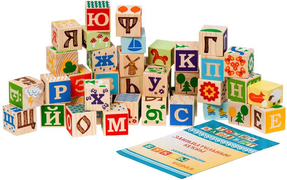 Томик Кубики Занимательные Буквы томик домино репка