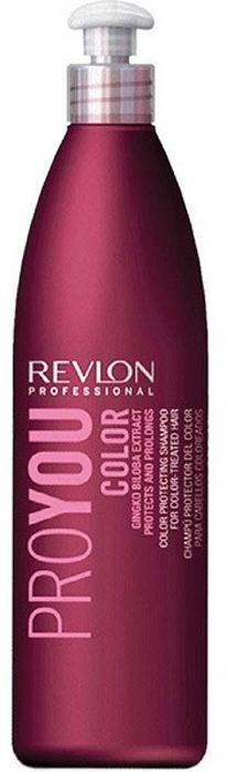 Revlon Professional Pro You Шампунь для сохранения цвета окрашенных волос Color Shampoo 350 млE0455337Шампунь Revlon Pro You Color предназначен для сохранения цвета окрашенных, мелированных и обесцвеченных волос. Ваши волосы не потускнеют, по-прежнему демонстрируя окружающим насыщенный цвет и богатство всех его оттенков. В состав шампуня входят UVA/UVB фильтры, защищающие красящий пигмент от воздействия солнечных лучей и экстракт Ginko Biloba стимулирующий обменные реакции и процессы кожного покрова головы. Восстанавливающие компоненты шампуня очищают чешуйчатую структуру волос и сохраняют их цвет на протяжении долгого времени.