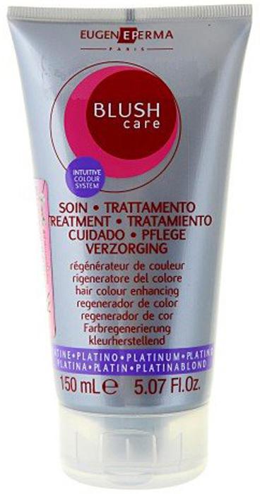 Eugene Perma Маска-краска для восстановления цвета волос Blush Саrе. Платиновый21017941Маска-краска. Средство для восстановления цвета волос. Оттеночный крем-уход для поддержания цвета в домашних условиях. Прекрасноеинтенсивное ухаживающее и восстанавливающее средство. Содержит масло Кокум, полученное из фруктового дерева с юга Индии. Глубокопитает и восстанавливает волосы, возвращая мягкость и шелковистость. Эффективно поддерживает блеск и оттенок окрашенных волос.Содержит УФ-фильтр.