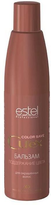 Estel Curex Color Save Бальзам для окрашенных волос 250 мл estel флюид блеск для волос с термозащитой brilliance блеск купить