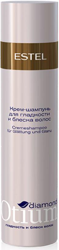 Estel Otium Diamond Крем-шампунь для гладкости и блеска волос 250 млOTM.24Estel Otium Diamond Крем - шампунь для гладкости и блеска волос. Kрем - шампунь с комплексом D & М бережно очищает волосы, обеспечивает кристальное сияние и зеркальное разглаживание даже самым непослушным волосам, наполняет их глянцевым блеском. Уважаемые клиенты! Обращаем ваше внимание на возможные изменения в дизайне упаковки. Качественные характеристики товара остаются неизменными. Поставка осуществляется в зависимости от наличия на складе.