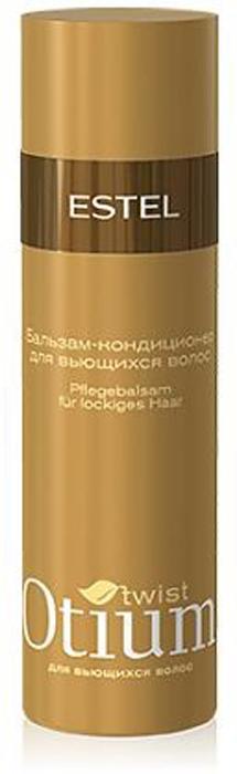Estel Otium Twist Бальзам-кондиционер для вьющихся тонких волос 200 мл porcelain muscle 80ml