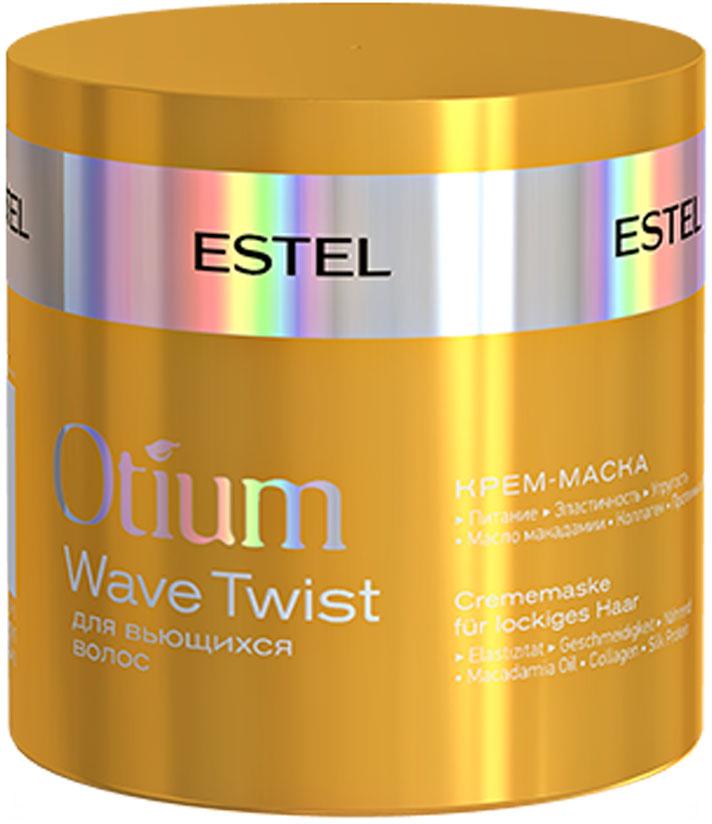 Estel Otium Twist Шелковая маска для вьющихся волос 300 мл