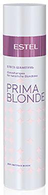 Estel Prima Blonde - Блеск-шампунь для светлых волос 250 млPB.3Тип волос: Светлые натуральные и окрашенныеБлеск-шампунь мягко очищает волосы и подчеркивает красоту светлых оттенков. Волосы натуральные или окрашенные? Блеск-шампунь сглаживает различия: волосы оттенка блонд, независимо от того, были они окрашены или нет, наполняются здоровым солнечным сиянием! Система Nаturаl Peаrl с пантенолом и кератином заботится о волосах, способствуя восстановлению их структуры и наделяя мягкостью. Результат: Кератин – придает волосам здоровый и ухоженный вид, насыщает блеском Пантенол – восстанавливает и увлажняет волосы.