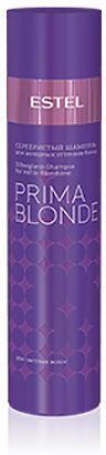Estel Prima Blonde - Серебристый шампунь для холодных оттенков блонд 250 млPB.1Тип волос: ОсветленныеПроблемы волос: Желтый оттенокСеребристый шампунь создан специально для того, чтобы, мягко очищая волосы, придавать им благородный серебристый оттенок. Желтый нюанс – забыт, цвет остается холодным, ярким и пленительным! Система Nаturаl Peаrl в составе продукта содержит пантенол и кератин, которые способствуют восстановлению структуры волос, обеспечивают им мягкость и блеск. Результат: Фиолетовые пигменты – нейтрализуют желтый нюанс, Кератин – придает волосам здоровый и ухоженный вид, насыщает блеском, Пантенол – восстанавливает и увлажняет волосы.