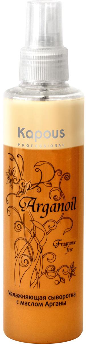 Kapous Увлажняющая сыворотка с маслом арганы Arganoil 200 млKap323Двухфазная сыворотка Kapous Arganoil на основе масла Арганы, кератина и молочной аминокислоты разработана специально для увлажнения и восстановления волос всех типов. Новая формула эффективно защищает волосы от негативного воздействия агрессивных факторов внешней среды, обеспечивая интенсивное увлажнение. Масло Арганы богато полиненасыщенными жирными кислотами, которые оказывают продолжительный увлажняющий эффект и укрепляют волосы, делая их более эластичными и блестящими. Природные антиоксиданты(полифенолы и токоферолы) защищают волосы от воздействия свободных радикалов, витамины А и Е стимулируют усиленную регенерацию клеток, реконструируют внутреннюю структуру, максимально напитывая волосы и возвращая эластичность и силу. Молочная аминокислота способствует процессам регенерации и обновлению клеток кожи и является регулятором гидробаланса кожи головы и волос. УФ-фильтры защищают волосы от негативного воздействия солнца, тем самым предотвращая преждевременное выгорание цвета, что сохраняет цвет окрашенных волос насыщенным. Результат: При регулярном применении сыворотка защищает волосы от ежедневного стресса, облегчает их расчесывание, делает их послушными, мягкими и здоровыми, придавая им сияющий блеск и многогранный цвет. Способ применения: Перед применением хорошо встряхнуть бутылку для смешения двух фаз и равномерно нанести небольшое количество сыворотки на вымытые, подсушенные полотенцем волосы, уделяя особое внимание наиболее поврежденным участкам, не смывать. Предназначена для использования после каждого мытья. Допускается наносить на сухие волосы.