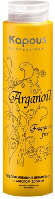 Kapous Увлажняющий шампунь для волос с маслом арганы Arganoil 300 млKap320Увлажняющий шампунь Kapous серии Arganoilэффективно питает волосы, способствует их восстановлению и быстрому росту. Состав масла арганы уникален. Он включает антиоксиданты, антибиотики и витамины А, Е, F. Масло арганы содержит около 80 % полезных жирных кислот, которые интенсивно препятствуют старению волос. Шампунь с маслом арганы незаменим при уходе за ломкими, поврежденными волосами и секущимися кончиками. Он придает волосам мягкость и прочность. Дополнительное увлажнение волос делает их эластичными и блестящими. Волосы надежно защищены от агрессии внешней среды, особенно от солнечных лучей, которые высушивают волосы и способствуют выгоранию цвета. Результат: Регулярное применение шампуня замедляет процессы старения, вызванные естественными возрастными факторами и неблагоприятным воздействием химических реакций, оказывает антистрессовое воздействие на волосы, снабжая их энергией.
