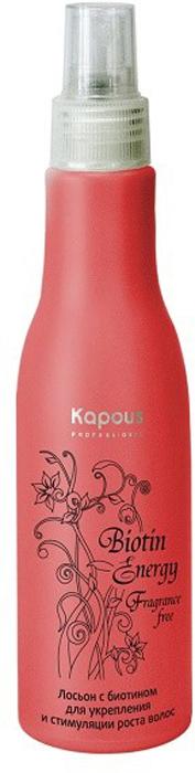 Kapous Лосьон с биотином для укрепления и стимуляции роста волос Biotin Energy 100 млKap326Лосьон Kapous серии Biotin Energyоказывает мощную поддержку на клеточном уровне. Благодаря содержанию в составе биотина, это средство активизирует синтез кератина, который, в свою очередь, отвечает за жиробелковый обмен, предотвращение выпадения волос, предотвращение разрушения цветового пигмента в волосах, восстановление структуры волос. Второй компонент лосьона биокомплекс, действие которого направлено на предотвращение старения кожи головы, в частности стимуляцию обмена веществ, увеличение синтеза пантенола, и, как следствие, укрепление волосяных фоликул и уменьшение количества выпадающих волос. Средство не содержит ароматических отдушек. Результат: Усилился рост волос. Сократилось их выпадение. Нормализовался обмен веществ в коже головы. Восстановлена структура волос. Волосы стали здоровыми и сильными.