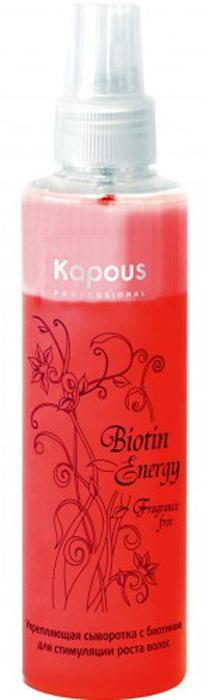 Kapous Укрепляющая сыворотка с биотином Biotin Energy 200 млKap328Двухфазная сыворотка Kapous Biotin Energy с биотином разработана специально для укрепления и стимуляции роста волос. Новая формула способна эффективно защитить волосы от воздействия свободных радикалов и пересушивания, обеспечивает волосам интенсивное увлажнение, укрепляя луковицы и стимулируя рост волос. Биотин эффективно восстанавливает структурные нарушения и активизирует процессы регенерации кожи головы и волос, устраняет сухость, шелушение, восстанавливает поврежденную структуру, укрепляет волосы и препятствует их выпадению, обладает активным противосеборейным действием. Молочная аминокислота способствует процессам регенерации и обновления клеток кожи и является регулятором гидробаланса кожи головы и волос. УФ-фильтры защищают волосы от негативного воздействия солнца, тем самым предотвращая преждевременное вымывание и выгорание цвета, что позволяет сохранять цвет окрашенных волос насыщенным и многогранным на протяжении долгого периода времени. Результат: При регулярном применении сыворотка защищает волосы от ежедневного стресса, облегчает их расчесывание, делает их послушными, мягкими и здоровыми, придавая им сияющий блеск и неповторимый цвет.