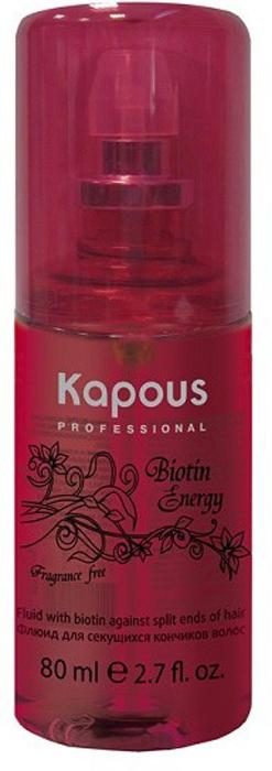 Kapous Флюид для секущихся кончиков волос с биотином Biotin Energy 80 млKap619Флюид Kapous Professional Biotin Energy позволяет быстро решить проблему хрупкости и сечения кончиков. Именно эта часть волос более всего подвержена негативному внешнему воздействию и чаше всего нуждается в дополнительном питании. В основе средства лежит сочетание трех сильных и эффективных компонентов – масла льна, биотина и UV-фильтров. Масло льна отличается прекрасными обволакивающими качествами, окутывает каждый волосок тончайшей микропленкой из аминокислот и витаминов, словно запаивает посеченные кончики, наполняет их силой и гладкостью. Биотин благотворно воздействует на структуру волосяного стержня, укрепляет изнутри, способствует увлажнению и поддерживает оптимальный гидробаланс. UV-фильтры предупреждают фотостарение и солнечную инсоляцию, защищают пряди на протяжении дня. Флюид Biotin Energy от Капус идеально подходит для работы с окрашенными локонами. Входящие в его состав компоненты не только отлично справляются с главной задачей – лечением ослабленных кончиков, но и максимально долго сохраняют цвет окрашенных волос, подчеркивают его сочность.