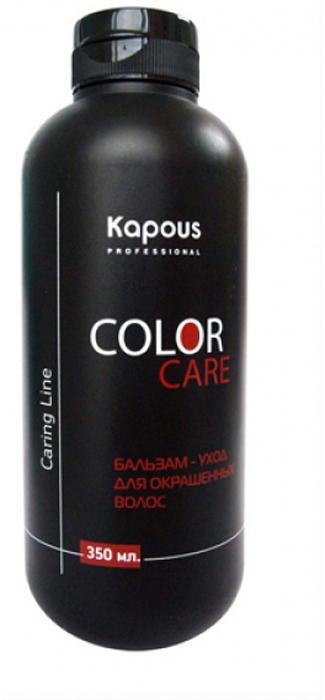 Kapous Бальзам для окрашенных волос Caring Line Color Care 350 мл637Бальзам - уход для окрашенных волос «Color Care» серии «Caring Line» Kapous эффективно восстанавливает повреждённую кутикулу волос, обеспечивает питательными и увлажняющими веществами, необходимыми для здорового блеска и эластичности волос. Входящие в его состав косметические масла обеспечивают им увлажнение, разглаживают поверхность волос, придавая шелковистый блеск, натуральный экстракт подсолнечника придаёт волосам мягкость и сохраняет первоначальную яркость цвета, препятствуя «вымыванию».Антиоксиданты обеспечивают длительную защиту и обладают выраженным защитным и восстанавливающим действием. Инновационная формула полимеров располагает белковую молекулу в волосах так, чтобы максимально заполнить все повреждения на поверхности волоса. Высокоактивные ухаживающие биологические вещества, образуют защитную выравнивающую пленку на поверхности волос, облегчающую расчесывание мокрых волос и препятствует их статической электризации.Курс применения шампуня и бальзама - ухода «Color care» способствует сохранению цвета ярким и насыщенным долгое время , обеспечивает защиту волос от воздействия внешних факторов окружающей среды. Результат: Применение бальзама наполнит волосы жизненной силой и энергией, восстановит структуру волос после окрашивания, и сохранит яркий и насыщенный цвет на долгое время. Уважаемые клиенты! Обращаем ваше внимание на возможные изменения в дизайне упаковки. Качественные характеристики товара остаются неизменными. Поставка осуществляется в зависимости от наличия на складе.