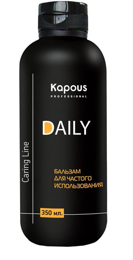 Kapous Бальзам для ежедневного использования Caring line Daily 350 млKap639Бальзам Daily Kapous серии Caring Line подходит для частого применения для всех типов волос. Специально разработанная формула создает на поверхности волос защитную пленку, которая предохраняет волосы от негативного воздействия внешних факторов. Комплекс активных компонентов и фруктовые кислоты оказывают увлажняющее и смягчающее действие на кожу головы и волосы, улучшают общее состояние волос. Обладая антистатическими и антиоксидантными свойствами пировиноградная и яблочная кислоты, защищают волосы от воздействия свободных радикалов. Благодаря глицерину бальзам интенсивно увлажняет и укрепляет волосы, облегчая расчесывание. Лимонная кислота, в свою очередь, разглаживает поверхность волос и придаёт им прочность. Лёгкая текстура делает волосы мягкими и блестящими, не утяжеляя их. При регулярном применении волосы становятся послушными, легко расчесываемыми, обретают упругость, блеск и красоту. Результат: Наполненные жизненной силой, волосы удерживают объем и форму прически, выглядят более пышными и густыми. Ослабленные и тонкие волосы получают дополнительную энергию и заметный объем. Эффект усиливается при каждом мытье.Уважаемые клиенты! Обращаем ваше внимание на возможные изменения в дизайне упаковки. Качественные характеристики товара остаются неизменными. Поставка осуществляется в зависимости от наличия на складе.