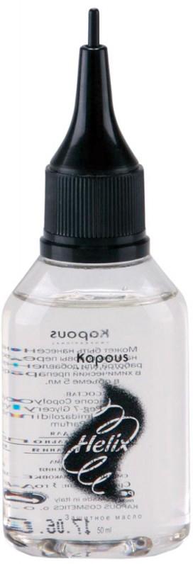 Kapous Защитное масло для волос Helix 50 мл