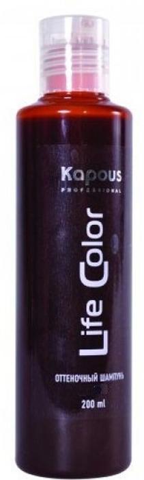 Kapous Шампунь оттеночный для волос Life Color Коричневый 200 мл12Если ваши волосы сухие, ломкие, или повреждены, то оттеночный шампунь - прекрасная альтернатива стойким краскам. Kapous Шампунь оттеночный для волос Life Color Коричневый является прекрасным дополнением к косметическим оттеночным бальзамам Kapous Life Color, поддерживающим окрашенные цвета. Коричневый – идеальный цвет для окрашенных в темные цвета волос, также придает мягкий оттенок натуральным волосам. Оттеночный шампунь Life Color помогает подчеркнуть натуральный цвет волос, придать более глубокий оттенок ранее окрашенным или выгоревшим волосам, скрыть первую седину. Компоненты шампуня бережно очищают волосы от загрязнения, выравнивают структуру волоса, восстанавливая и питая ее, надежно удерживают цвет внутри волос, защищают волосы от выгорания на солнце, а также обеспечивают дополнительное ухаживание и уход. Оттеночный шампунь Life color не содержит окислителей и аммиака, поэтому не может радикально изменить цвет волос. Красящие вещества шампуня не проникают внутрь волоса, а обволакивают волос снаружи цветной пленкой, удерживаясь лишь на поверхности. Поэтому оттенок смывается постепенно, не оставляя четкой границы между отросшими корнями и окрашенной частью волос.