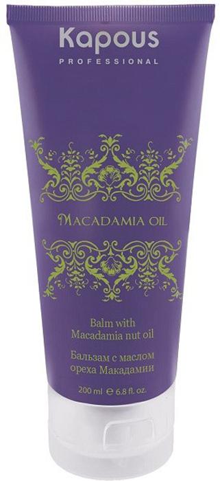 Kapous Бальзам с маслом ореха макадамии Macadamia Oil 200 млKap879Бальзам создан на основе масла Макадамии подходит для всех типов волос для частого применения. Действие: - защищает волосы от пересыхания, за счет того, что поддерживает естественный гидробаланс волос и кожи головы - входящие в состав Масло ореха Макадамии и сок листьев алое питают волос, стимулируют обменные процессы и способствуют активному росту -масло Карите (Ши) богато жирными кислотами и витаминами А, D, E и F - Масло Каристеролы повышают упругость и эластичность волоса, так как активизируют восстанавливающие процессы и смягчают поверхностный слой Результат: - волосы наполнены жизненной силой - прическа на протяжении длительного времени удерживает объем