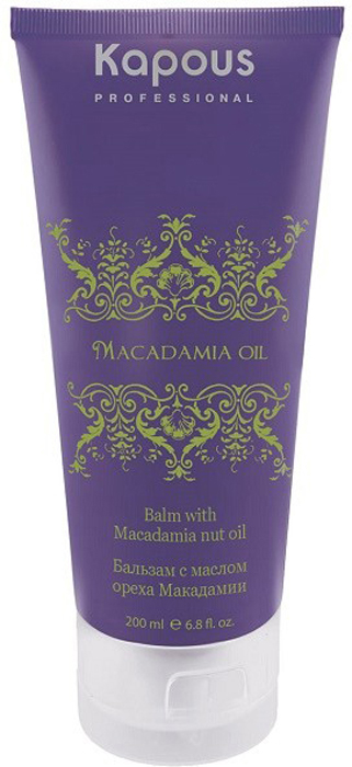 Kapous Бальзам с маслом ореха макадамии Macadamia Oil 200 мл kapous масло для волос