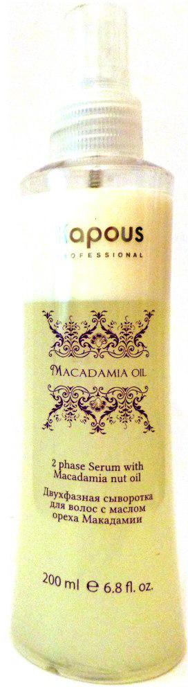Kapous Сыворотка с маслом ореха макадамии Macadamia Oil 200 млKap1142Сыворотка на основе масла орехов Макадамии, Молочной аминокислоты и Кератина разработана для интенсивного увлажнения волос всех типов, также исключительно подходит для тонких и редких.Новая формула защищает волосы от воздействия агрессивных факторов окружающей среды, обеспечивая продолжительный эффект увлажнения. Масло орехов Макадамии способствует регенерации обменных процессов, оказывает смягчающее и увлажняющее воздействие, возвращая эластичность и силу волосам.Молочная аминокислота способствует процессам обновления клеток кожи и является регулятором гидробаланса кожи головы и волос.Кератин восполняет недостаток питательных веществ, укрепляя стержень волоса и предотвращает рассечение кончиков.Приобретая вновь жизненную силу волосы имеют ухоженный вид и защиту от внешних факторов.