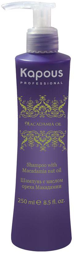 Kapous Шампунь с маслом ореха макадамии Macadamia Oil 250 мл120084Создан на основе масла Макадамии. Шампунь подходит для всех типов волос и для частого применения. Действие: - эффективно очищает волос от загрязнений, а также от остатков укладочных средств - делает волос устойчивым к повреждающим воздействиям химических веществ - придает волосам блеск и шелковистость - сок алое, входящий в состав шампуня, обладает тонизирующим, противовоспалительным, а также бактерицидным действием - масло Макадамии вместе с эфирными маслами эффективно питает волосы, увлажняет, смягчает и способствует глубокой регенерации волос. Результат: - замедляет процесс старения, вызванный негативным воздействием внешних факторов и химических реакций. - волосам возвращается эластичность, блестк и здоровый внешний вид.